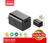 [ประกัน 1 ปี] Eloop EQ-24BUS หัวชาร์จเร็ว QC3.0 24W USB Quick Charge Wall Charger Adaptor USB จำนวน 1 พอร์ต