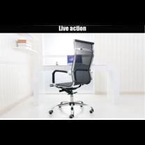 เก้าอี้สำนักงาน ทรงสูง ปรับระดับ มีล้อ เบาะตาข่าย เก้าอี้ออฟฟิศ เก้าอี้ทำงานCH0009