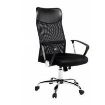 TS Modern Living เก้าอี้สำนักงาน ตาข่าย ทรงสูง ปรับระดับ มีล้อ ลาก รุ่น CH0003BK