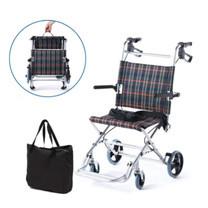 รถเข็นผู้ป่วย รถเข็นผู้สูงอายุ  อลูมิเนียม แถมฟรี! กระเป๋าใส่รถเข็น รถเข็นคนชรา รถเข็นผู้พิการ Wheelchair วิลแชร์
