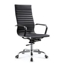TS Modern Living เก้าอี้สำนักงาน  ทรงสูง ปรับระดับ มีล้อ ลาก รุ่น CH0004BK