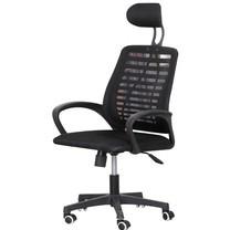 TS Modern Living เก้าอี้สำนักงาน ตาข่าย ทรงสูง ปรับระดับ มีล้อ ลาก รุ่น CH0002BK