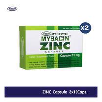 มายบาซิน ซิงค์ 30 แคปซูล MyBacin ZINC 30 Capsule 2 กล่อง/แพ็ก