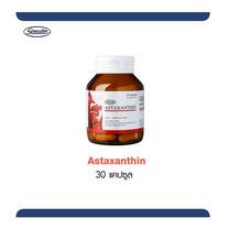 แอสต้าแซนธิน 30 แคปซูล Astaxanthin 30 Capsule