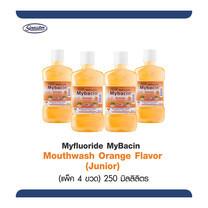 มายบาซิน จูเนียร์ น้ำยาบ้วนปาก กลิ่นส้ม 250 มล. MyBacin Junior Orange 250ml (แพ็ก 4 ขวด)