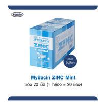 มายบาซิน ซิงค์ เม็ดอม รสมินต์ MyBacin ZINC Triple Mint