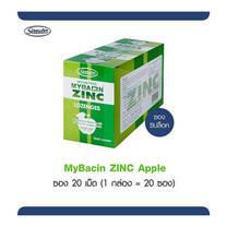 มายบาซิน ซิงค์ เม็ดอม รสแอปเปิ้ล MyBacin ZINC Apple 20 ซอง x 20 เม็ด (แพ็ก 1 กล่อง)