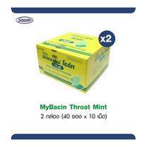 มายบาซิน โทรธ รสมิ้นท์ MyBacin Throat Mint 20 ซอง x 10 เม็ด (แพ็ก 2 กล่อง)