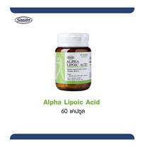 อัลฟ่า ไลโปอิก แอซิด 60 แคปซูล Alpha Lipoic Acid 60 Capsules