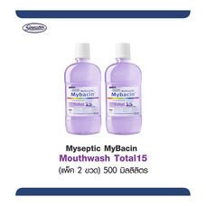 มายบาซิน น้ำยาบ้วนปาก สูตรโททอล15 MyBacin Mouthwash Total15 (แพ็ก 2 ขวด)