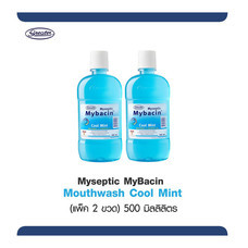 มายบาซิน น้ำยาบ้วนปาก สูตรคูลมิ้นท์ MyBacin Mouthwash Cool Mint (แพ็ก 2 ขวด)