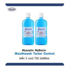 มายบาซิน น้ำยาบ้วนปาก สูตรทาร์ทาร์ คอนโทรล MyBacin Mouthwash Tartar Control (แพ็ก 2 ขวด)