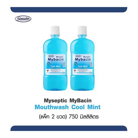 มายบาซิน น้ำยาบ้วนปาก สูตรคูลมิ้นท์ 750 มล. MyBacin Mouthwash Cool Mint 750ml (แพ็ก 2 ขวด)