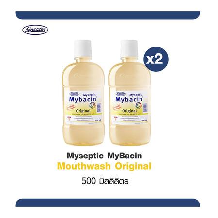 มายบาซิน น้ำยาบ้วนปาก สูตรออริจินัล MyBacin Mouthwash Original (แพ็ก 2 ขวด)