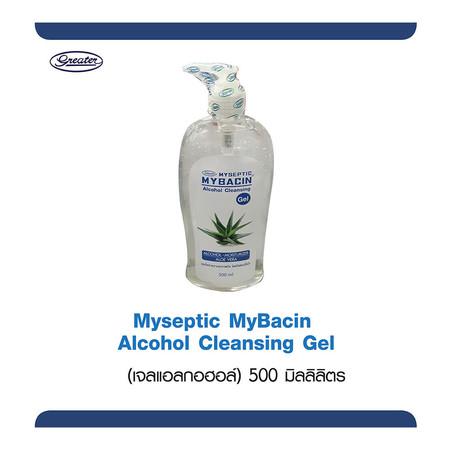 Myseptic Mybacin Alcohol Cleansing Gel (แอลกอฮอล์เจลขวดปั๊ม) 500 ml.
