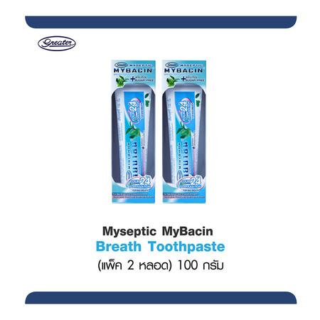 มายบาซิน ยาสีฟัน สูตรเบรท 100 ก. MyBacin Breath Toothpaste 100g (แพ็ก 2 หลอด)