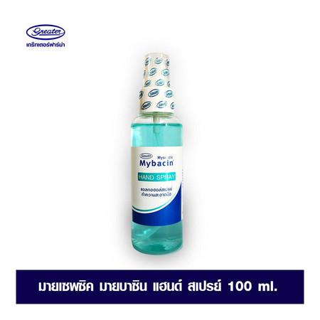 Mybacin Hand Spray (สเปรย์แอลกอฮอล์) 100ml.
