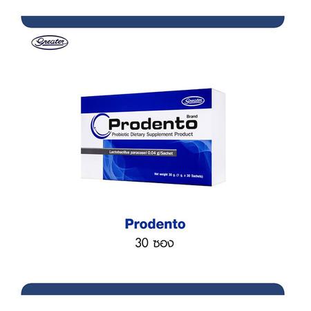 Prodento โพรเดนโต ผลิตภัณฑ์เสริมอาหารโพรไบโอติก