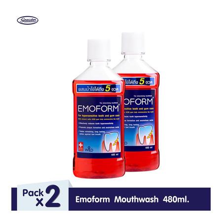 อีโมฟอร์ม น้ำยาบ้วนปากลดเสียวฟัน Emoform Mouthwash (แพ็ก 2 ขวด)