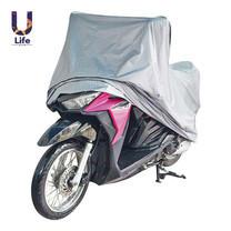 ULife ผ้าคลุมรถมอเตอร์ไซค์แบบบาง เน้นพกพาง่าย ขนาด 200 X 100 cm ไซต์มาตรฐาน ครอบคลุมหลายรุ่น