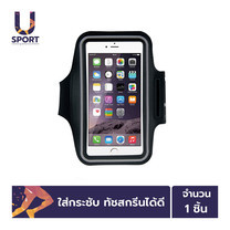 Usport สายรัดแขนออกกำลังกาย Sport Armband