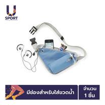 Usport กระเป๋าออกกำลังกาย พร้อมช่องใส่ขวดน้ำ สามารถกันน้ำซึมและเหงื่อได้ดี