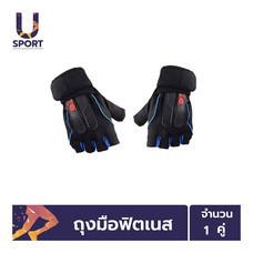 Usport ถุงมือฟิตเนส ใช้ออกกำลังกาย ยกน้ำหนัก นุ่มมือไม่เจ็บข้อมือเวลาเล่นกีฬา จำนวน 1 คู่