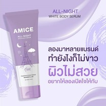 Amice Body Serum [กลางคืน] [1 หลอด] เอมิส ครีมสำหรับผิวกาย