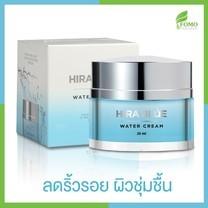 Hira Blue Water Cream ไฮร่า บลู วอเตอร์ ครีม [25 ml.] ครีมสำหรับผิวแห้ง