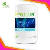 Pollitin Pollitrux Cernitin Ventrux เซอร์นิติน เวนทรักซ์ [50 เม็ด] อาหารเสริมสำหรับการขับถ่าย