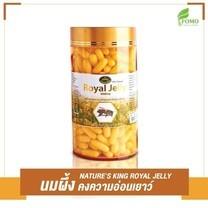 Nature's King Royal Jelly นมผึ้ง คงความอ่อนเยาว์ ชะลอริ้วรอย นอนหลับสบาย 1000 mg. [365 Capsules] อาหารเสริมสำหรับผิว