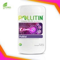 Cernitin Cervital Pollitin Pollital เซอร์นิติน เซอร์วิทอล สีม่วง [50 เม็ด] อาหารเสริมสำหรับผิว