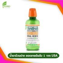 [Exp2022] น้ำยาบ้วนปากจาก USA TheraBreath Fresh Breath Oral Rinse Mild Mint (473 ml)