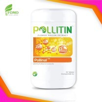 Cernitin Cerminal Pollitin Pollinal เซอร์นิติน เซอร์มินอล [50 เม็ด] อาหารเสริมสำหรับสุขภาพ