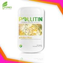 Cernitin Pollen Plus Pollitin Pollen Plus พอลลิติน พอลเลน พลัส [40 แคปซูล] อาหารเสริมสำหรับร่างกาย