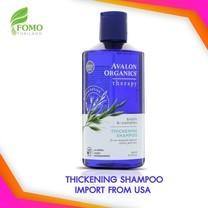 [Exp2023] Avalon Organics Thickening Shampoo Biotin B-Complex Therapy แชมพูไบโอติน 14 fl oz (414 ml)