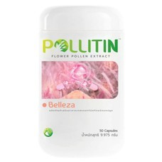 Cernitin Belleza เซอร์นิติน เบลเลซ่า  [50 เม็ด] อาหารเสริมสำหรับผิว