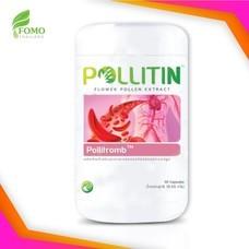 Pollitin Pollitromb Cernitin Cernitromb เซอร์นิติน เซอร์นิทรอมบ์ [50 เม็ด] อาหารเสริมสำหรับหัวใจ ความดัน