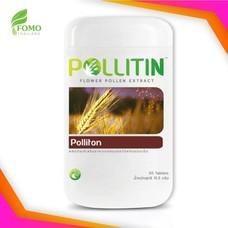Pollitin Polliton Cernitin Cernilton เซอร์นิติน เซอร์นิลตัน [50 เม็ด] อาหารเสริมสำหรับร่างกาย