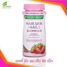 เยลลี่สำหรับผิว ผม เล็บ Nature's Bounty, Optimal Solutions, Hair, Skin & Nails, Strawberry Flavored, 80 Gummies