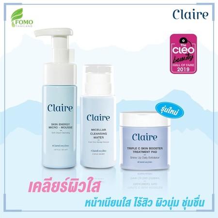 รุ่นใหม่ เซ็ททำความสะอาดผิวหน้า Claire Triple C Skin Booster Treatment Pad + Claire Skin Energy Micro Mousse [100 ml.] + Claire Micellar Cleansing Water [200 ml.] โฟมล้างหน้าเนื้อมูสเนียนนุ่มละเอียดพิเศษ คลีนซิ่งทำความสะอาดผิวหน้าสูตรอ่อนโยน