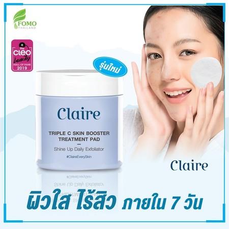 [แบบกระปุก] รุ่นใหม่ สำลี 2 ด้าน Claire Triple C Skin Booster Treatment Pad แคลร์ ซีรั่มแผ่น [60 แผ่น ] ขนาด 120 มล.