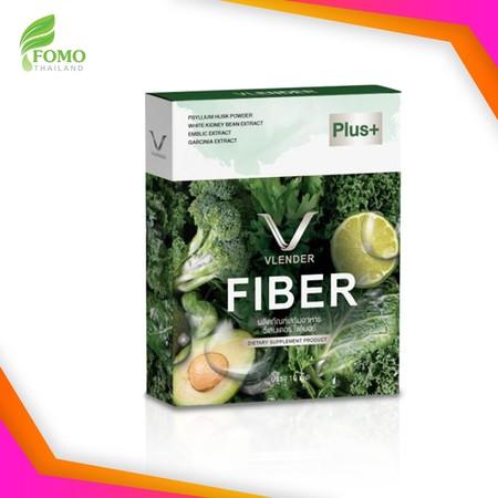 Vlender Fiber วีเลนเดอร์ ไฟเบอร์ [10 เม็ด] ช่วยในเรื่องการขับถ่ายและผิวสุขภาพดี