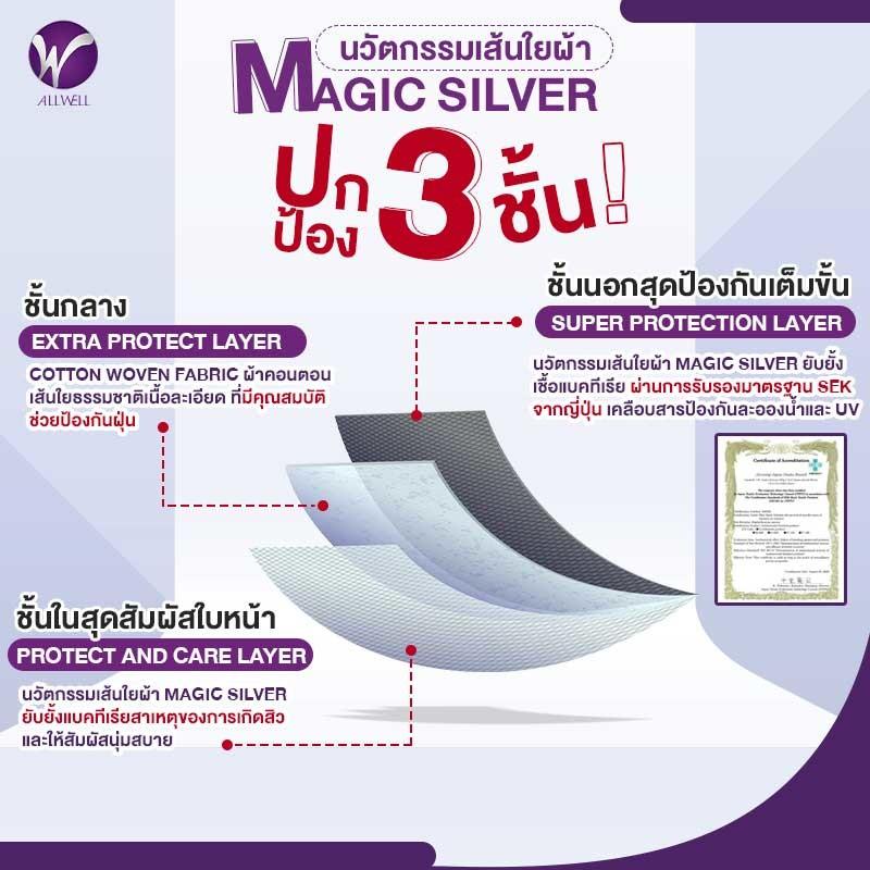 magic-silver.jpg