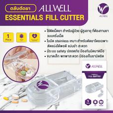 ตลับตัดยา ALLWELL Essentials Fill Cutter