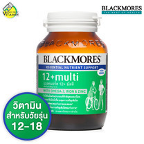 Blackmores 12+ Multi แบลคมอร์ส 12+ มัลติ [60 เม็ด]