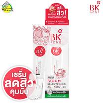 BK Acne Serum Brightening Anti Pollution บีเค แอคเน่ เซรั่ม ไบร์เทนนิ่ง แอนตี้ โพรลูชั่น [35 ml.]