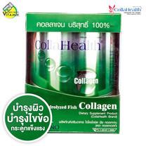 Collahealth Collagen คอลลาเฮลท์ คอลลาเจน [200 g.]