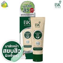 BK Acne Balancing Mask บีเค แอคเน่ บาลานซิ่ง มาส์ก [35 g.]