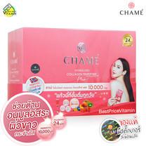 Chame Collagen Plus 10,000 mg. ชาเม่ คอลลาเจน พลัส [30 ซอง - กล่องใหญ่]